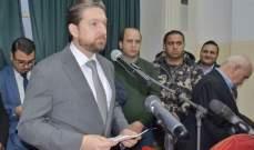 فيصل كرامي زار مركز الكرامة الطبي في طرابلس متفقدا الاعمال فيه