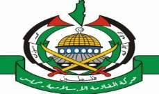 الإذاعة الاسرائيلية: حماس تسعى للقيام بعمليات ضد الجيش بالضفة الغربية