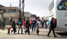 بدء خروج دفعة جديدة من مسلحي حي الوعر بحمص وبعض عائلاتهم باتجاه جرابلس