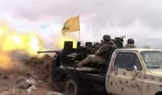 حزب الله يستهدف من الجنوب المنطقة الآمنة في حوض اليرموك!
