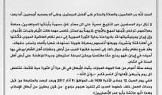 هيئة تحرير الشام تتبنى التفجيرين الإرهابيين في باب صغير في دمشق