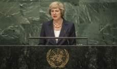 ماي تترأس اجتماعا أمنيا بعد الهجوم قرب البرلمان البريطاني
