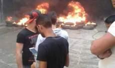 النشرة: عائلة شتلة تقطع الطرقات بالاطارات المشتعلة في مخيم البداوي