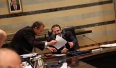 الأنباء: وزراء أمل والإشتراكي سينسحبون من الجلسة إذا طرح التأهيلي على التصويت