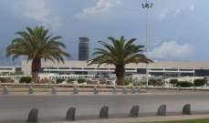 رئاسة مطار بيروت: منع الاجهزة الالكترونية على الرحلات إعتبارا من الأحد