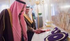 إمبراطور اليابان منح الملك السعودي وسام