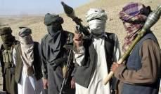 """حركة """"طالبان"""" تخطف 25 مدنيا شمالي أفغانستان"""