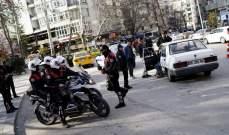 الأمن التركي يضبط 4 أشخاص بحوزتهم متفجرات على حدود العراق