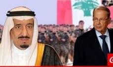 أوساط عون للأخبار: اقتصاص السعودية من لبنان ليس أمراً مستجداً