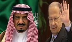 هل عادت العلاقة مع دول الخليج إلى نقطة الصفر؟