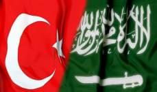 الحكومة السعودية هنأت أردوغان بنجاحه بالإستفتاء الشعبي