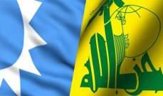 OTV:المشكلة تكمن بإيجاد قانون انتخاب يوافق عليه حزب الله والمستقبل معا