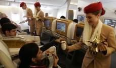 واشنطن بوست:السبب الحقيقي لحظر الإلكترونيات على الطائرات تجاري لا أمني