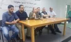 اضراب مفتوح بمستشفى بيروت الحكومي: انقسام الموظفين وغياب الإدارة