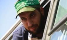 الاناضول: تنفيذ حكم الإعدام شنقًا بحق قاتل مازن فقهاء