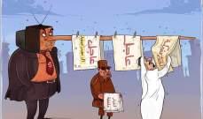 الجزيرة إعتذرت على كاريكاتور نشرته وفُهم منه إساءة للملك السعودي
