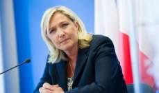 لوبان: اليورو يعتبر عبئا على اقتصاد فرنسا