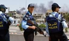 إصابة مدني بانفجار عبوة ناسفة جنوب شرقي بغداد