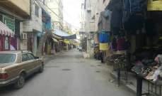 النشرة: انفجار قنبلة في الشارع الفوقاني لمخيم عين الحلوة ولا إصابات