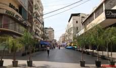 النشرة: سماع إطلاق نار في فرن الشباك ولم تعرف الأسباب