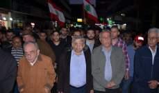 تظاهرة للتنظيم الشعبي الناصري في صيدا احتجاجا على الزيادة الضريبية
