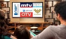 """جديد وزارة الإعلام: """"مرصد عائلتي"""" لرصد التجاوزات الأخلاقية"""