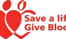 مستشفى مار جاورجيوس بحاجة ماسة الى دم من فئة AB+