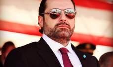 الحريري عن رسالة الرؤساء السابقين للقمة العربية:أيّ رسالة؟ مين باعتها؟