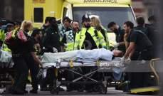 الشرطة البريطانية: عدد القتلى في هجوم لندن 4 أشخاص وليس 5
