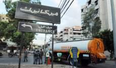 أزمة الميكانيك تضرب الاقتصاد في لبنان وتصيبه بالخسائر؟!