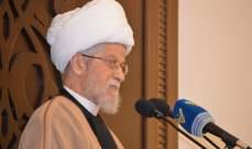 النابلسي: أهل العوامية كما أهل البحرين المظلوم سينتصرون لدمائهم الزكية