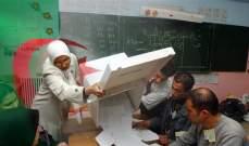 الإنتخابات الجزائرية: الإسلاميون حاضرون وورثة بوتفليقة يتنافسون
