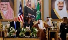الصفقات الأميركية السعودية وصلت إلى حدود 500 مليار دولار