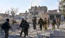 المرصد: الجيش السوري يسيطر على 14 قرية وتلة وجبل بريف الباب الجنوبي خلال الـ24 ساعة الفائتة