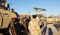 الشرطة الأفغانية تلقي القبض على 3 إيرانيين لاتهامات تتعلق بالإرهاب