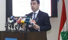 الوزير أبي خليل: إقبال ملحوظ على دورة التأهيل الثانية بينها شركات وطنية عربية