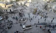 النشرة: مقتل 6 اشخاص بإنفجار قنبلة خلال تشييع عنصر بالجيش السوري بحلب