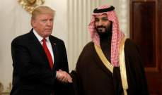 البيت الأبيض: ترامب بحث مع بن سلمان الحرب على داعش ومناطق آمنة بسوريا
