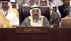 أمير الكويت: المجتمع الدولي يقف عاجزا عن إيجاد حل في سوريا