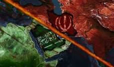 الخارجية الإيرانية: ينبغي للسعودية ألا ترتكب أخطاء بحساباتها العسكرية
