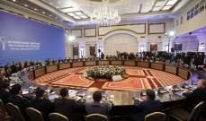 """ارتياح في دمشق لمسار """"جنيف"""" و""""آستانة"""" ولا خيارات للمسلحين"""
