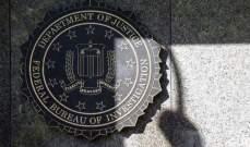 العدل الأميركية: إلقاء القبض على جاسوسة ومتآمرة تعمل لصالح الصين