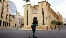 الدول الإقليمية والعواصم الغربية تترك للبنانيين وحدهم حل ازمة الفراغ الرئاسي