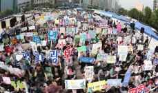 """حملة عالمية لبناء السلام تحت عنوان """"المشي والتحدث لمنع التطرف العنيف"""""""