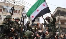 """معارضة سوريا: """"جماعة تركيا"""" يطيحون بالمعتدلين"""