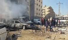 إصابات بانفجار سيارة مفخخة على مدخل حاجز المستقبل في منطقة السيدة زينب