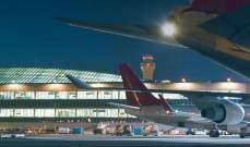 فتح مطار نيوارك ليبرتي بنيوجيرزي بعد اغلاقه بسبب حريق بإحدى الطائرات