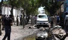 الشرطة الصومالية: مقتل 5 أشخاص في تفجير انتحاري شمال شرقي البلاد
