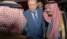 سفير تركيا لدى الرياض: زيارة إردوغان للسعودية مثمرة ومفيدة