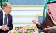 الجمهورية: رغبة السعودية بالانفتاح على لبنان سخية وإيجابية